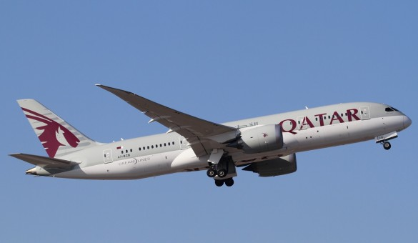 qatar-airways-mart-promo