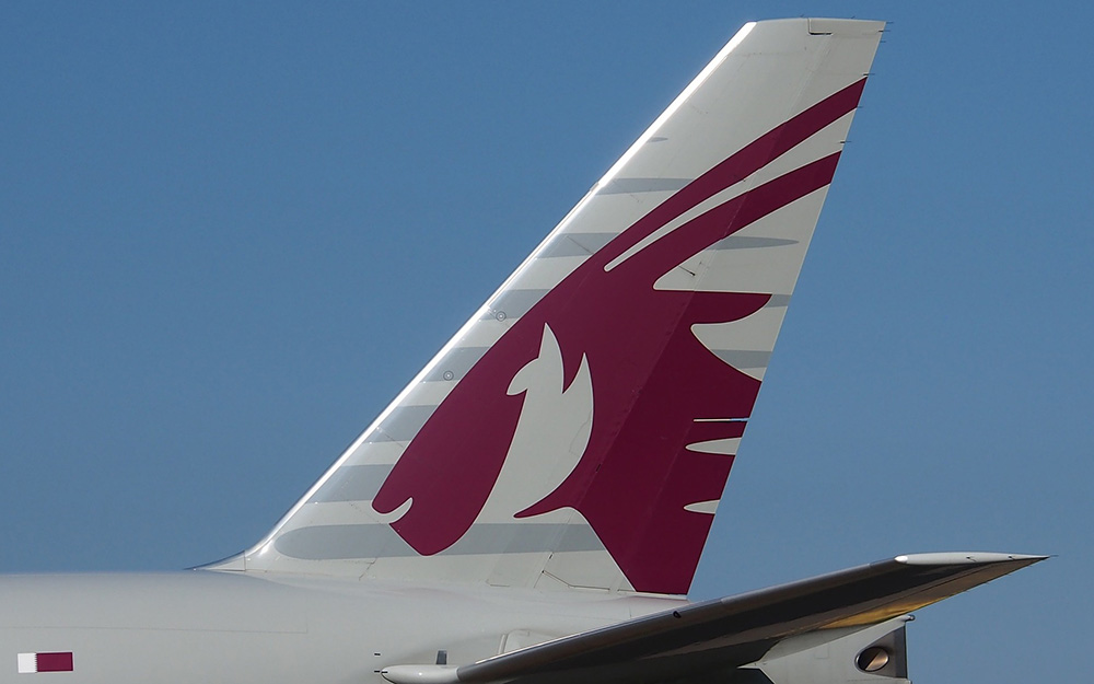 Qatar Airways avio kompanija